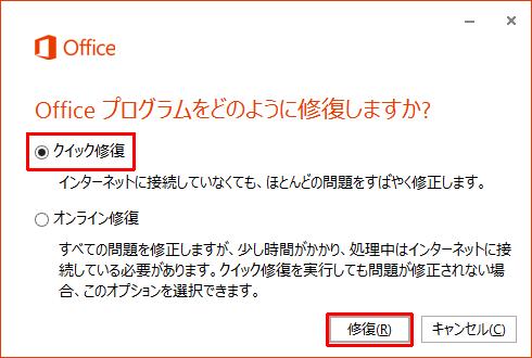 http://support.lenovo.com/jp/ja/documents/~/media/Images/ContentImages/ja%20Figures/0/014700d.ashx