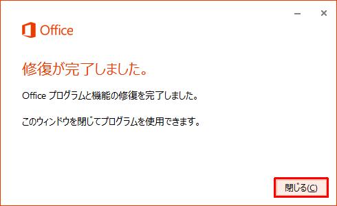 http://support.lenovo.com/jp/ja/documents/~/media/Images/ContentImages/ja%20Figures/0/014700g.ashx