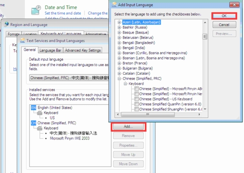 how to change input language in windows 7