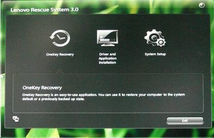 Lenovo Onekey Rescue 7.0 скачать