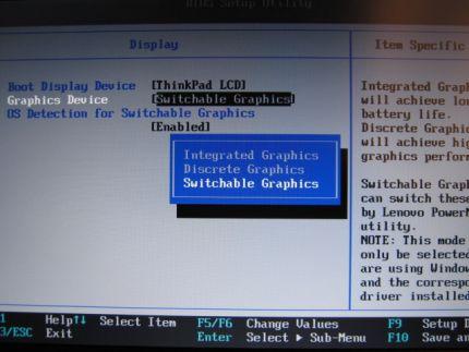 lenovo G510 product 59433297 switching of graphics card - Lenovo