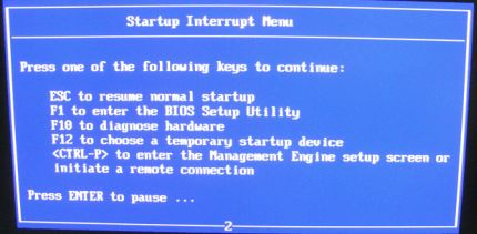 Display Startup Interrupt Menu After Raid ISCSI And Other